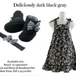 Black Floral: Deliciously Dark Black Gray